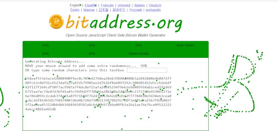 panel bitaddress, gdzie poruszamy kursorem generując ciąg przypadkowych cyfr, z których powstaną adresy dla naszych kryptowalut