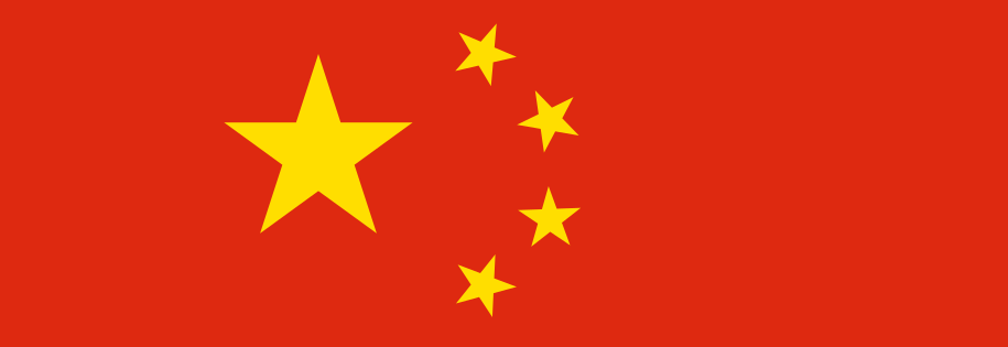 chiny - chińska republika ludowa