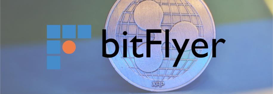 bitflyer udostępnie ripple XRP