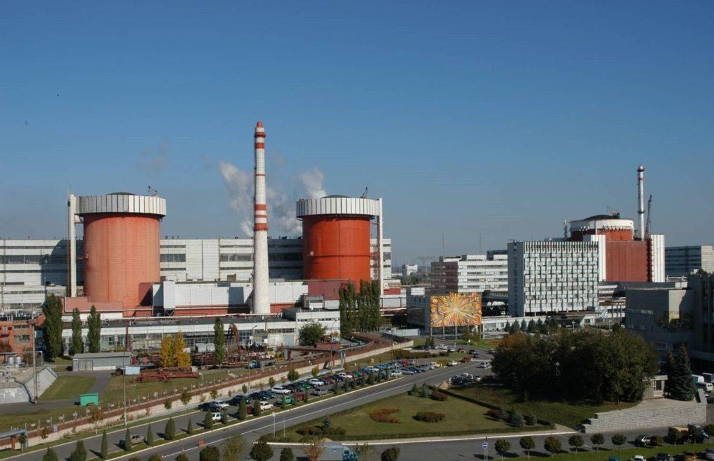 pracownicy elektrowni atomowej chcieli wydobywać w niej kryptowaluty