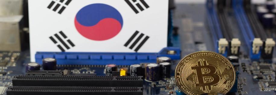 Republic of Korea - cryptocurrency
