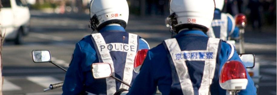 policja japonia