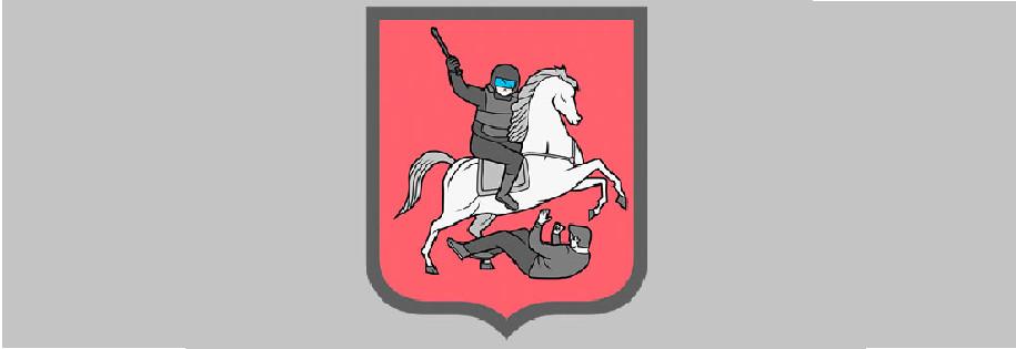 russian emblem