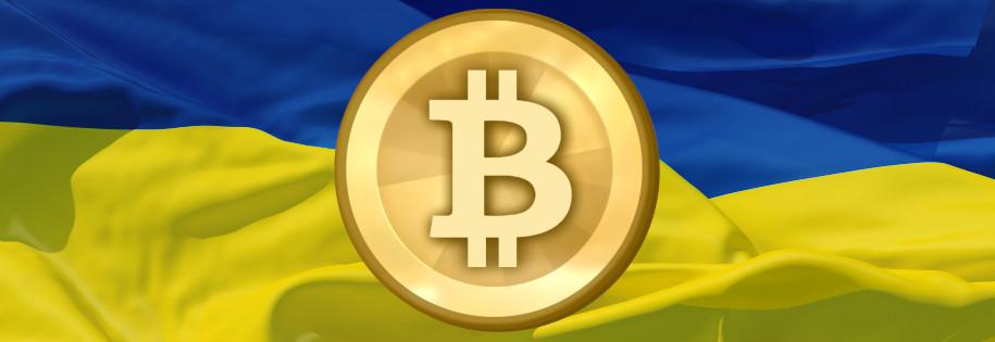 bitcoin na ukrainie zyskał status niematerialnej wartości