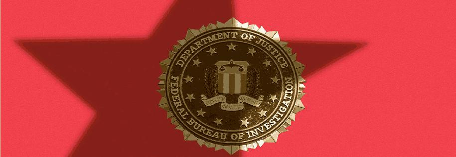 FBI Seal vs ChiCom