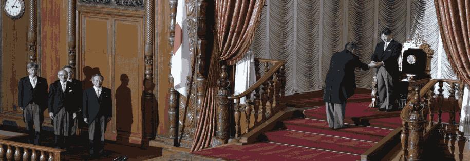 Emperor - Diet Chamber - Throne - Japan