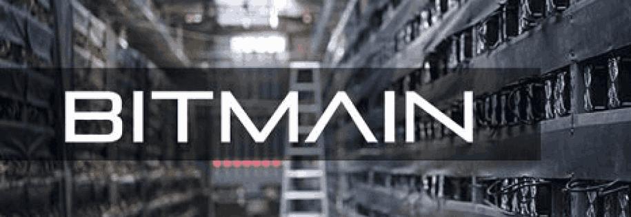 Bitmain - logo - background