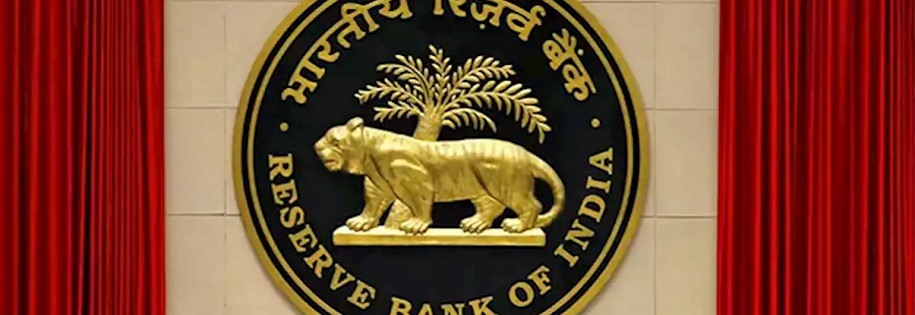 Reserve Bank of India - logo
