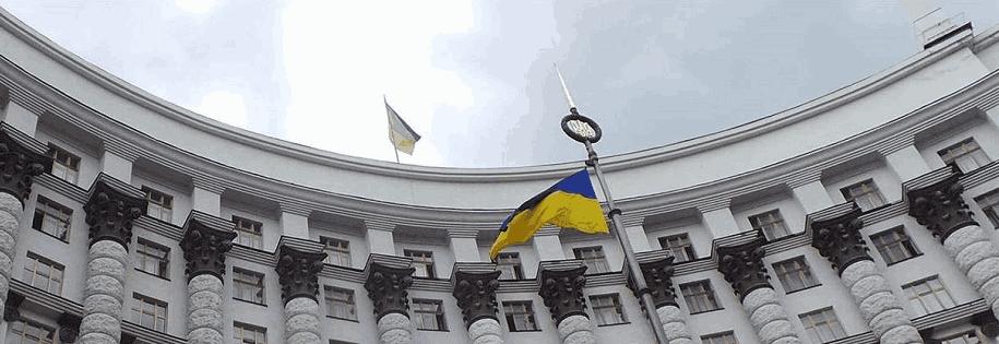Ukraińska Rada Najwyższa