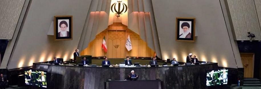 parlament perski