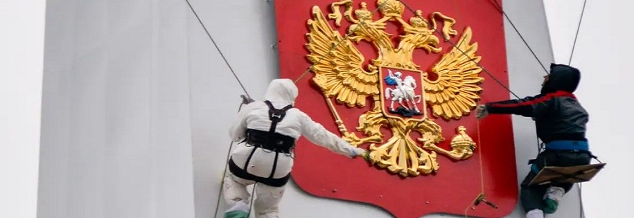 russian coat of arms - climbing