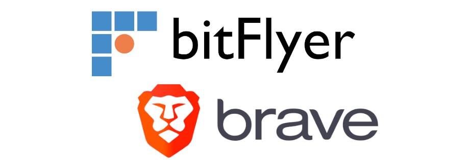 bitflyer i brave stworzą wspólnie portfel kryptowalut