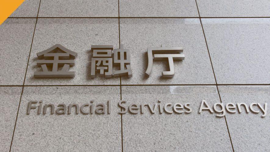 japońska fsa nie będzie deregulować btc