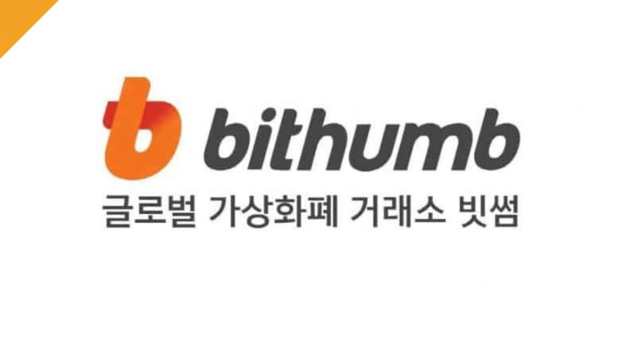 bithumb logo