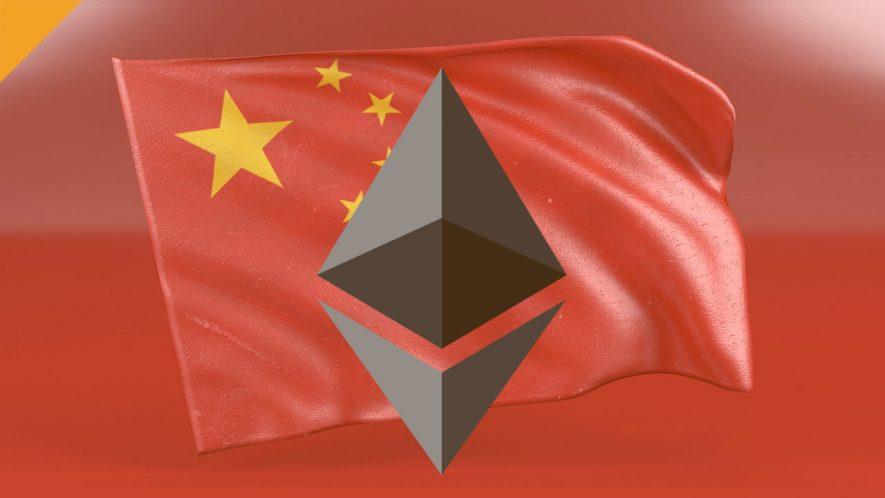informacja o chińskich inwestorach wycofujących środki z giełd kryptowalut przez niedobory ethereum