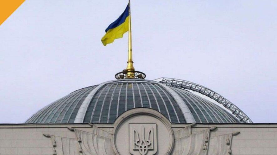 parlaent ukrainy