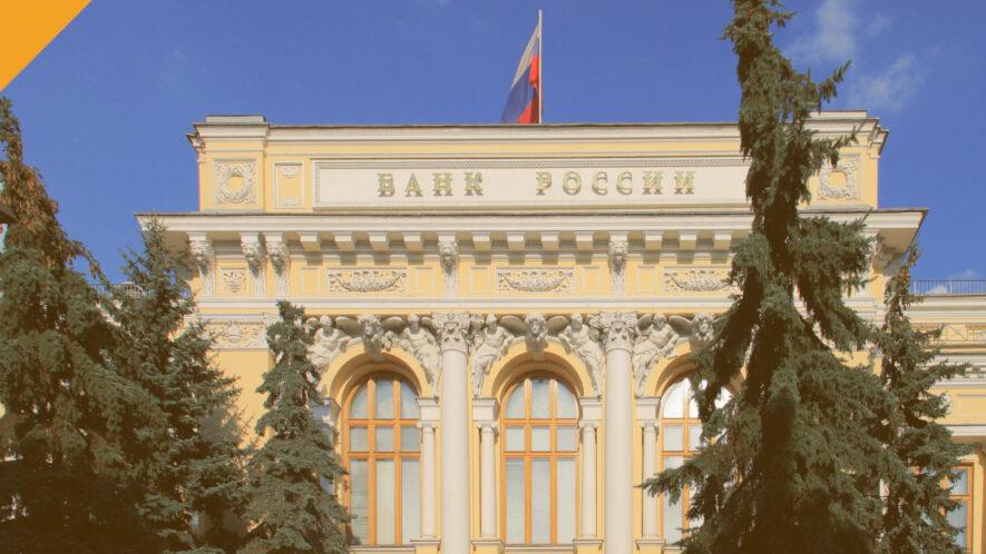 bank rosji zidentyfikował ponad 1000 scamów