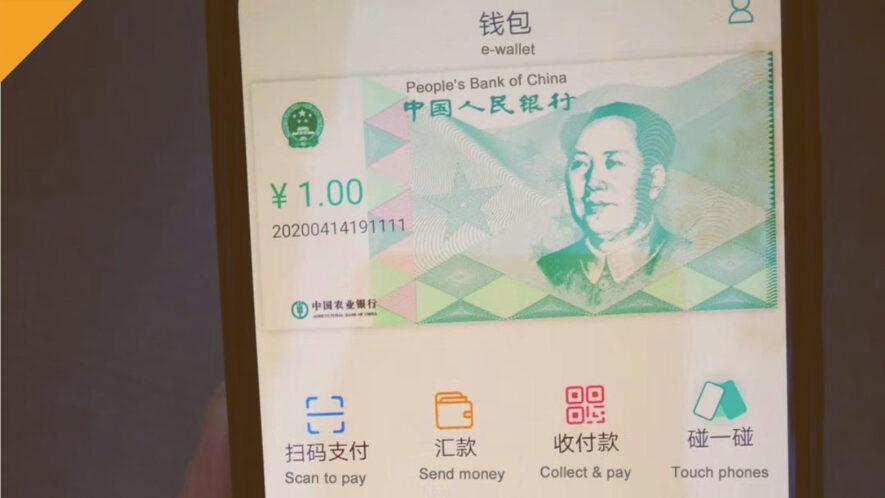 portfel na cyfrowego juana - pojawiły się fałszywki