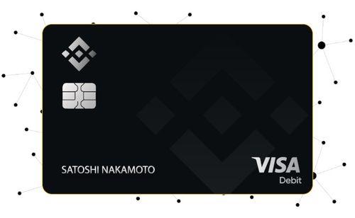 binancce card
