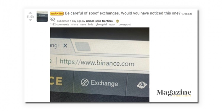 binance homoglif