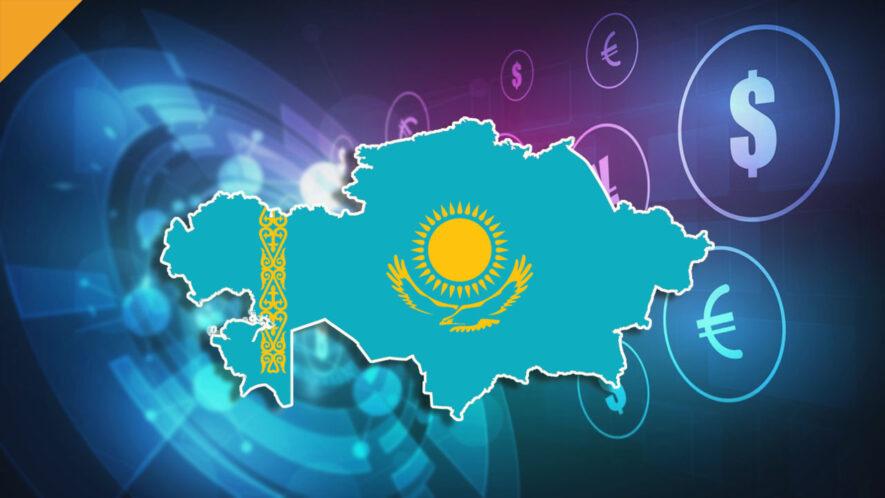 Wprowadzenie CBDC w Kazachstanie