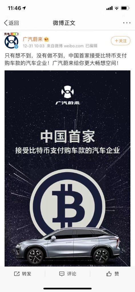 wiadomość gac nio o akceptacji bitcoina