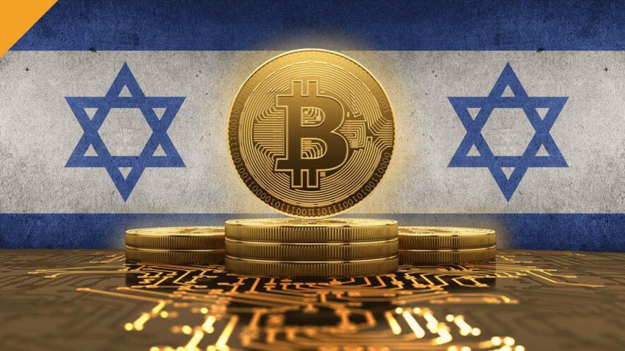 Opodatkowanie kryptowalut w Izraelu i konieczność wykazania posiadanych zasobów krypto w Izraelu