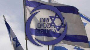 Izraelski urząd podatkowy ITA wymaga ujawnienia aktywów kryptowalutowych