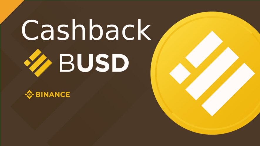 cashback binance busd
