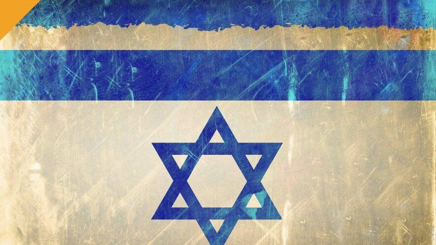izrael kryptowaluty