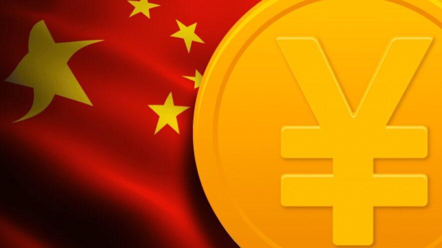 rozwój cyfrowego juana DCEP w Chinach