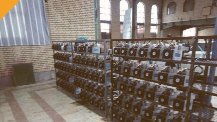 kopanie bitcoina w irańskim meczecie - 1620 kopalni krypto zlikwidowanych w iranie