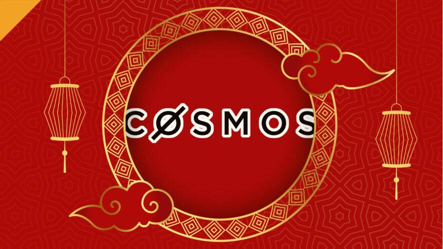 BSN poinformowało o przeprowadzeniu integracji z siecią Cosmos