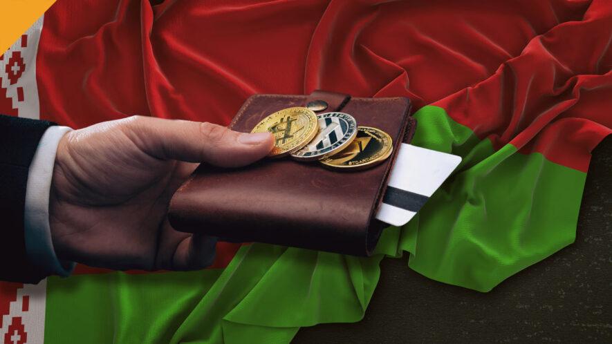 Rząd Białorusi planuje zacząć wydobywać kryptowaluty