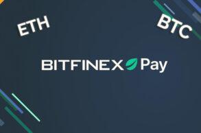 Kryptowalutowa giełda Bitfinex uruchomiła widżeta do obsługi płatności o nazwie Bitfinex Pay. Celem aplikacji jest umożliwienie sprzedawcom przyjmowania płatności wykonywanych przy użyciu kryptowalut.