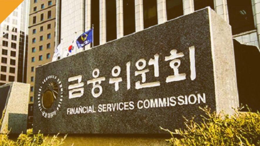 szef południowokoreańskiego fsc straszy że wszystkie giełdy kryptowalut zostaną zamknięte