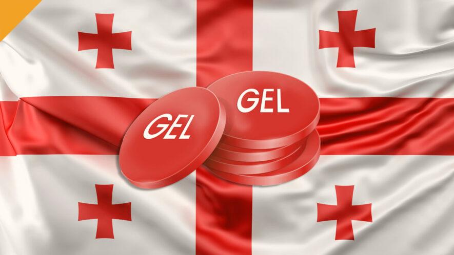 Bank centralny Gruzji rozważa wprowadzenie cyfrowego GEL