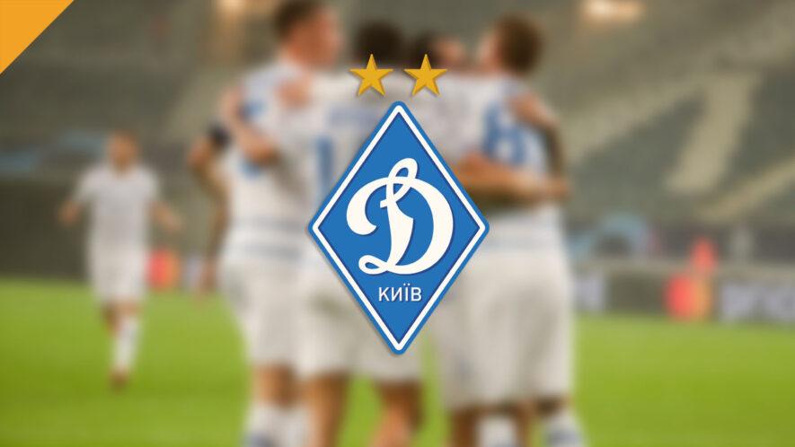 Dynamo Kijów zamierza sprzedawać bilety w formie NFT na sezon 2021