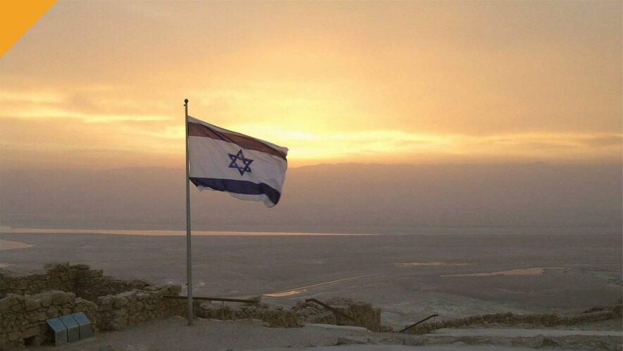 izrael cbdc