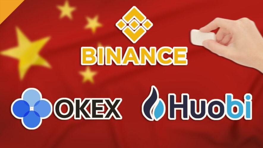 Chińskie serwisy internetowe usunęły z wyszukiwarki Binance, Huobi i OKEx