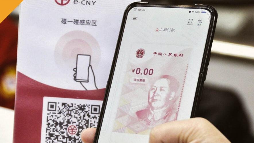 Od teraz w pekińskim metrze zapłacisz cyfrowymi juanami