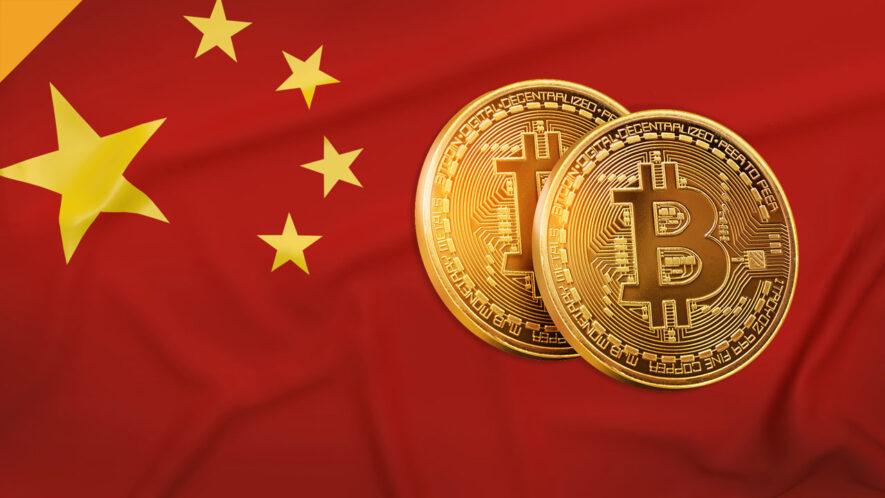 Centralny Bank Chin nazywa stablecoiny instrumentami spekulacyjnymi