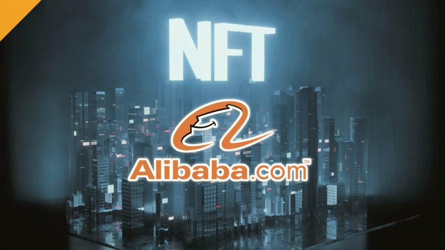 Alibaba uruchamia rynek NFT
