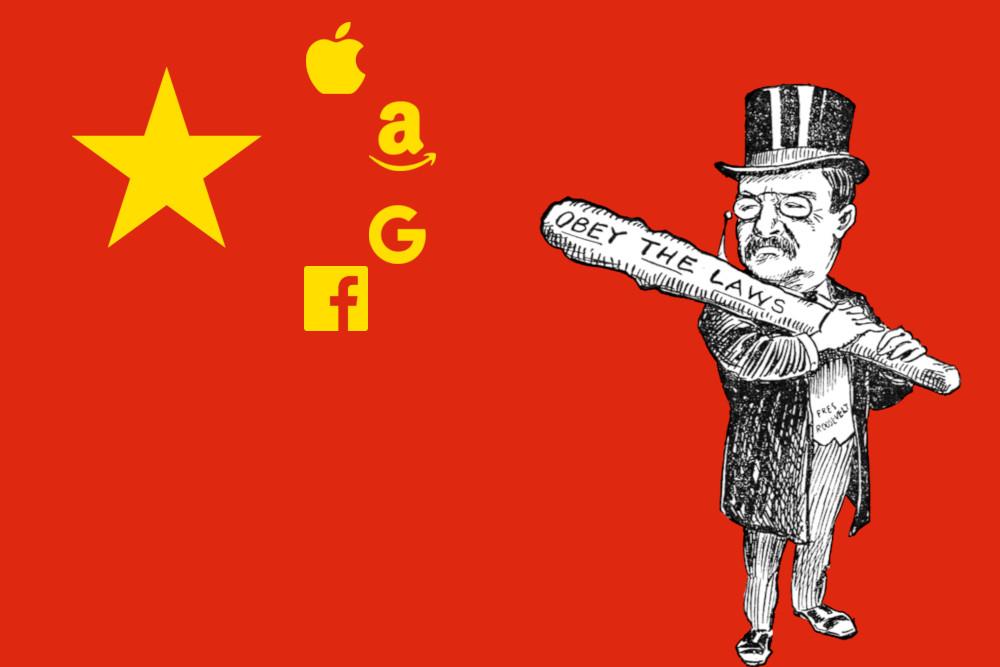 Chiny vs Big Tech