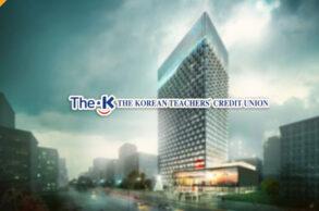 Korean Teacher Credit Union zainwestuje w BTC